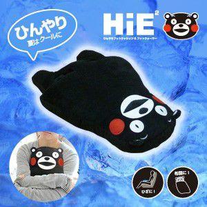 「HiE2「ひえひえ」ひんやりフットクッション&フットウォーマー(くまモンバージョン)KU-610」|brain8