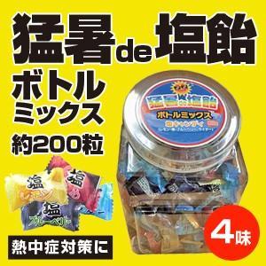 【賞味期限2018.05】キタムラ産業製 熱中飴 「 猛暑d...