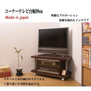 スタイリッシュなデザイン!【コーナーテレビ台 90幅】(NJ-0024)|brain8