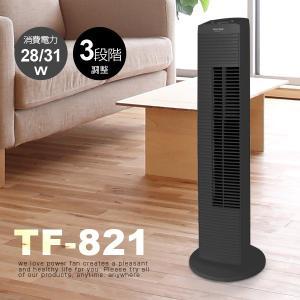 送料無料 TEKNOS タワー扇風機 TF-821K (タワー扇風機(メカ式)ブラック TF-821...