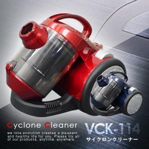 サイクロン掃除機超小型♪ハイパワー 1000W 吸引仕事率150W 【サイクロンクリーナー VCK-114(VCK114)】 軽量約3kg  紙パック不要 吸引力|brain8