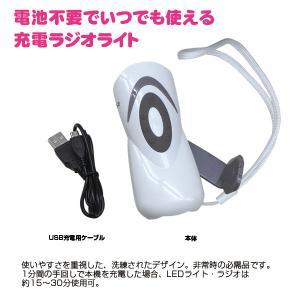 緊急時に iPhone6/スマホも充電可能  (USB 手回し充電ラジオライト) 手回し充電 ラジオ 防災セット ダイナモラジオライト 手回し充電ラジオ|brain|04