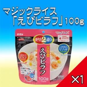 防災119 - 非常食|Yahoo!ショッピング