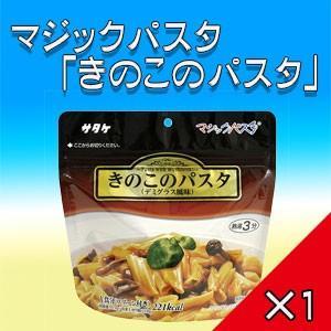 【5年保存】サタケ マジックパスタ 「きのこの...の関連商品4