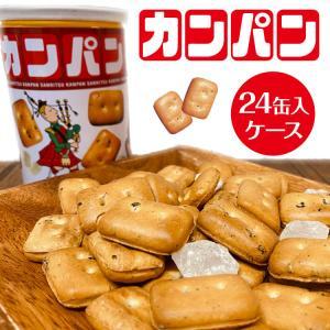24缶セットの価格です。 赤外線オーブンで焼き上げたカンパンです。 4年半以上保存可能なものをお送り...