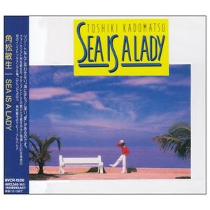 SEA IS A LADY|brainpower