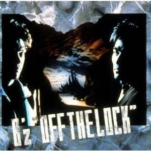 OFF THE LOCK|brainpower