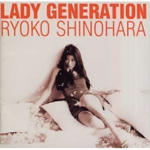 Lady Generation~淑女の世代~|brainpower
