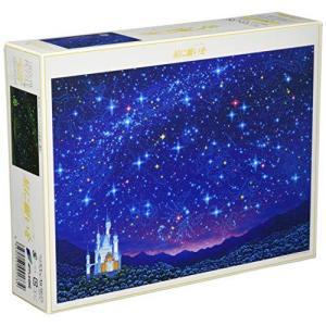 500ピース ジグソーパズル 星に願いを (38x53cm)|brainpower