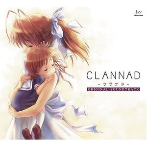 CLANNAD-クラナド- ORIGINAL SOUNDTRACK|brainpower