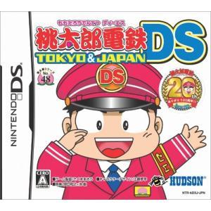 桃太郎電鉄DS TOKYO&JAPAN brainpower