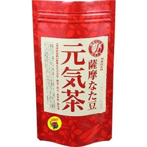 薩摩なた豆 元気茶【国産なたまめ茶 はとむぎ 黒豆 赤芽柏 桑の葉配合】30包 (1袋)|brainpower