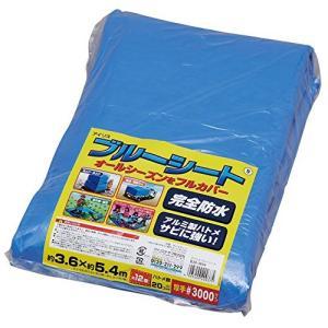 アイリスオーヤマ ブルーシート #3000 厚手 防水仕様 サビに強い 3.6m×5.4m ハトメ数20|brainpower