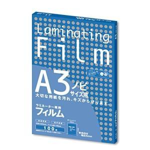 アスカ ラミネーター専用フィルム100枚A3ノビサイズ用 BH910|brainpower