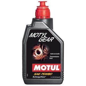 MOTUL(モチュール) MOTYL GEAR (モーチルギア) 75W80 化学合成ギアオイル[正規品] 1L 13201211|brainpower