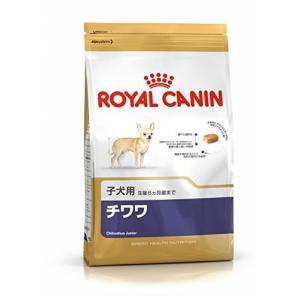 ロイヤルカナン BHN チワワ 子犬用 1.5kg brainpower