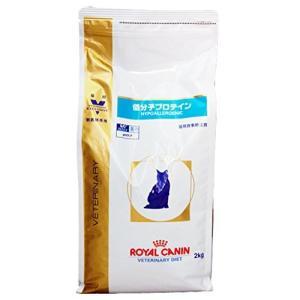 ロイヤルカナン 療法食 低分子プロテイン 猫用 ドライ 2kg|brainpower