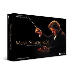 MusicScorePRO3|brainpower
