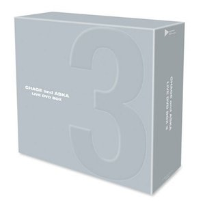 CHAGE AND ASKA LIVE DVD BOX 3|brainpower
