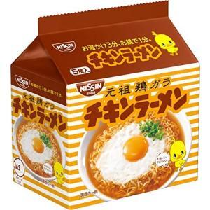 日清食品 チキンラーメン 5食パック (85g×5P)×6個|brainpower