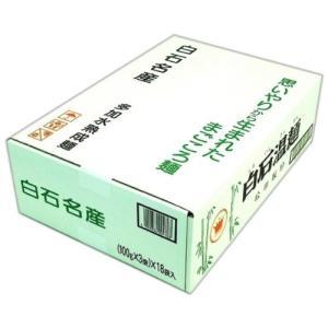松田 クラウン白石温麺 (100g×3)×18袋|brainpower