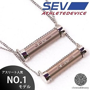 SEV ネックレス メタルレール SI OEASP-00420|brainpower