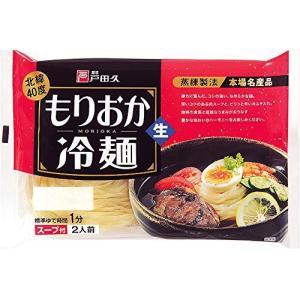 戸田久 盛岡冷麺 10袋|brainpower