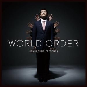 WORLD ORDER|brainpower