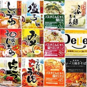 ヘルシーカンパニー こんにゃくラーメン等こんにゃく麺お試しタイプ12種類セット|brainpower