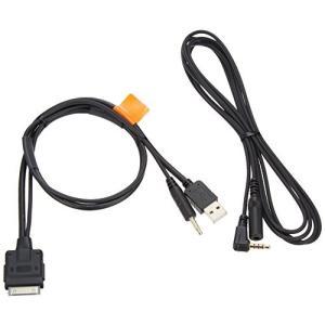 カロッツェリア(パイオニア) iPod用USB変換 ケーブル CD-IUV51M|brainpower