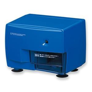 アスカ 鉛筆削り 電動シャープナー EPS99B ブルー|brainpower