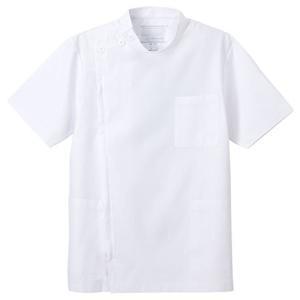 ナガイレーベン NAGAILEBEN  男子横掛半袖 KES5167 Mサイズ ホワイト|brainpower