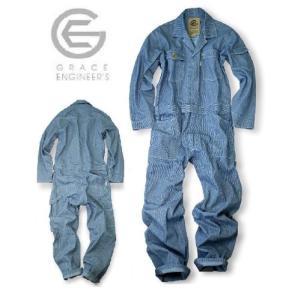 GRACE ENGINEERS グレースエンジニアーズ GE-105 長袖ツナギ19ヒッコリー2L|brainpower