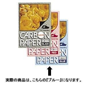 カーボン紙 片面筆記 100枚入【青】 PCP100L|brainpower