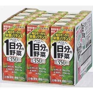 [ケース販売]1日分の野菜 200ml×12本|brainpower