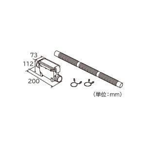 日立 糸くずボックス 風アイロン搭載機種用(蛇腹ホースタイプ)HITACHI WLB-3|brainpower