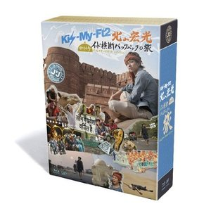 J'J Kis-My-Ft2 北山宏光 ひとりぼっち インド横断 バックパックの旅 Blu-ray BOX-ディレクターズカット・エディション-|brainpower
