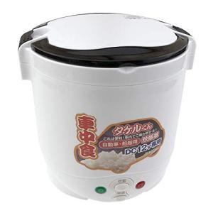 直流炊飯器 タケルくん DC12V専用 JPN-JR001|brainpower