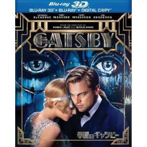 華麗なるギャツビー 3D&2Dブルーレイセット(初回限定生産) [Blu-ray] brainpower