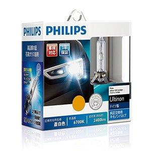 PHILIPS(フィリップス) ヘッドライト HID バルブ D2R 6700K 2100lm 85V 35W アルティノンフラッシュスター Ulti|brainpower