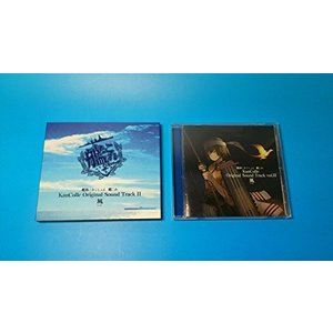 艦隊これくしょん 艦これ KanColle Original Sound Track2 風 CD【初回限定盤】 brainpower