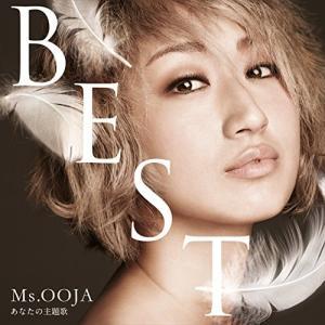 Ms.OOJA THE BEST あなたの主題歌(1万枚完全生産限定盤)(DVD付) brainpower