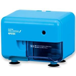 アスカ 鉛筆削り Asmix 電動シャープナー 芯先調整機能付き ブルー EPS131B|brainpower