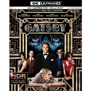 華麗なるギャツビー <4K ULTRA HD&ブルーレイセット>(2枚組) [Blu-ray] brainpower