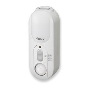 アスカ デスクライト Asmix 地震センサーライト 充電式 人感センサー ALCE24|brainpower