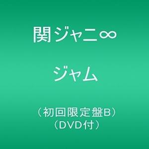 ジャム (初回限定盤B)(DVD付) brainpower