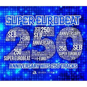 SUPER EUROBEAT VOL.250(CD3枚組)(初回盤)|brainpower