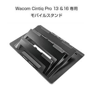 ワコム Wacom Cintiq Pro 13/16専用 モバイルスタンド ACK62701K
