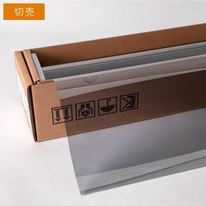 窓ガラスフィルム エクリプス35(ハーフミラー33%) 1m幅×長さ1m単位切売|braintec