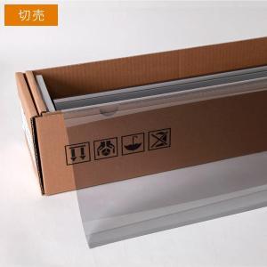 窓ガラスフィルム エクリプス50(ハーフミラー53%) 1m幅×長さ1m単位切売|braintec